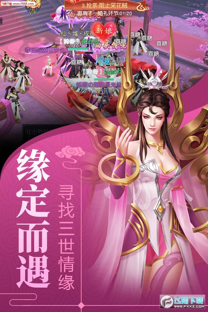 剑舞龙城官方版1.59.1截图3