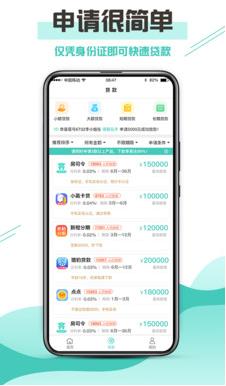 飞花宝app1.0截图0