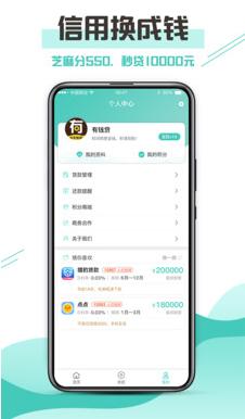 飞花宝app1.0截图1