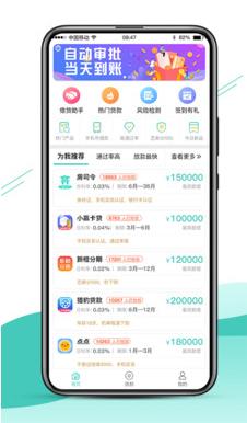 飞花宝app1.0截图2