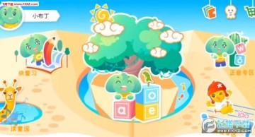 智象拼音app