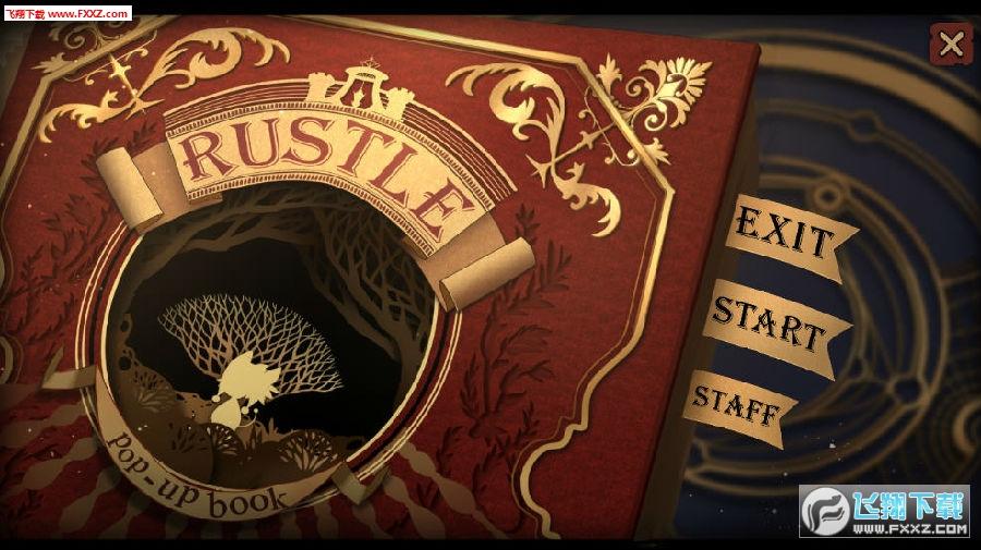 Rustle安卓版