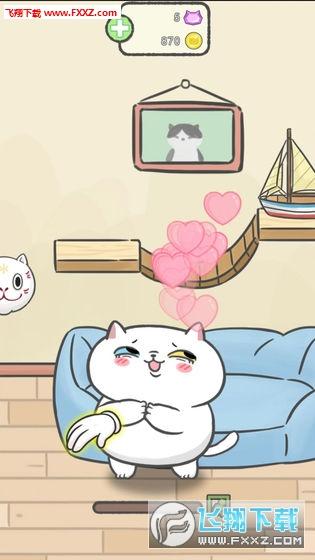 猫别野安卓版
