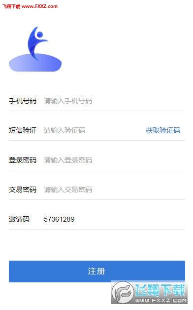 益智运动app官网版