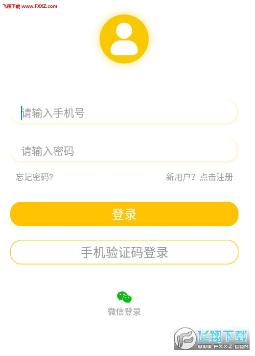 培根学院app