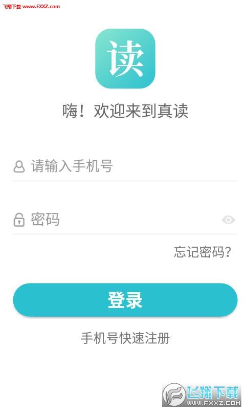 阅度春秋app