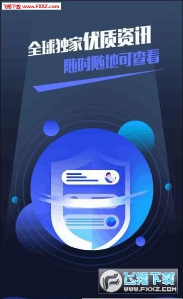 挖矿经纪app