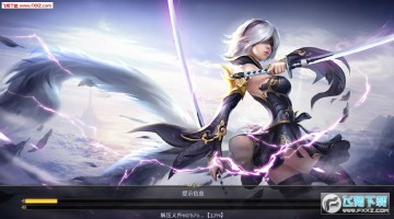 剑之幻想手游官网版