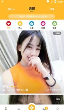 绿茶视频app最新版