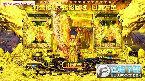 烈日皇城上线送10亿元宝游戏