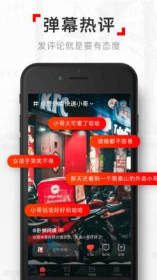 网易新闻视频版app官方客户端