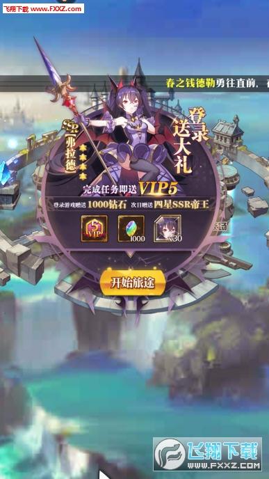 空岛幻想h5小游戏