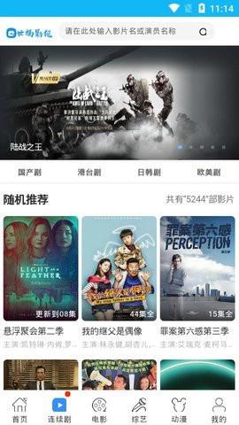 世福影�app官方最新版
