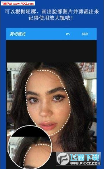 Cupace app官方安卓版