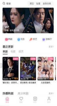 时光韩剧app免vip破解版