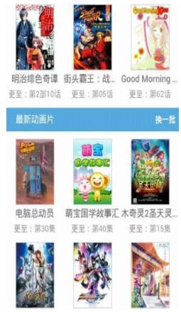 壁咚韩漫app官网手机版