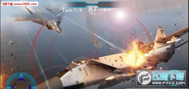 飞机太空战手游安卓版