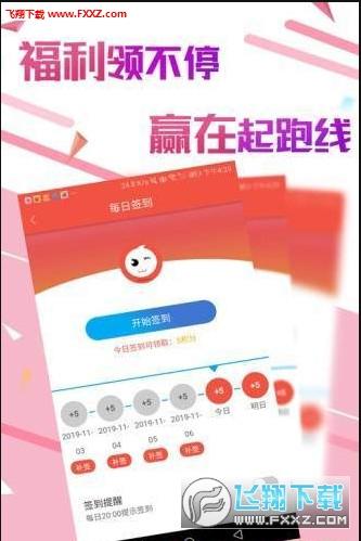 乐游部落app官方最新版