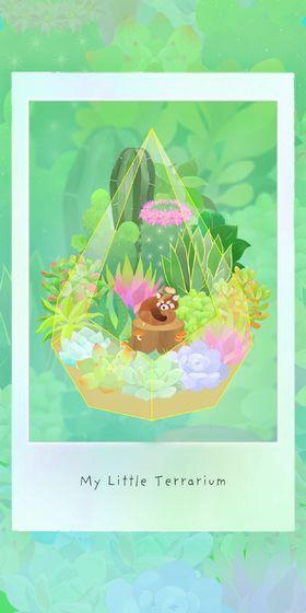 我的水晶花园安卓最新版