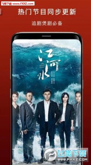 地虎视频app官方版