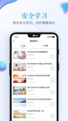河北禁毒教育平台登录入口官方2019