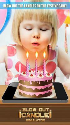 生日可以吹灭蜡烛的app