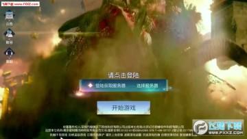 白蛇仙劫3d手游礼包版