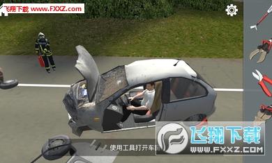 紧急呼叫全车辆解锁中文版