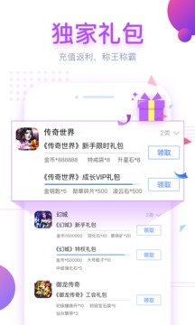 小马游戏盒子app官方版