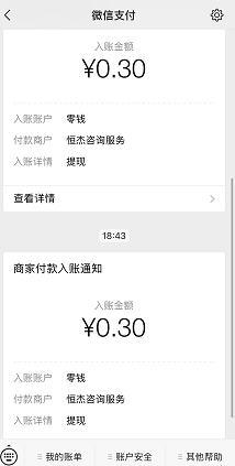 天天趣步数app安卓版