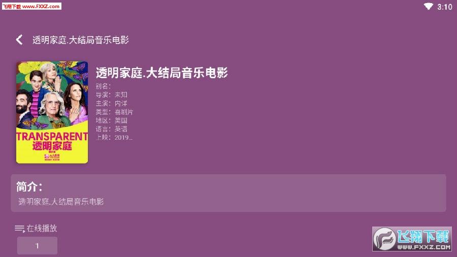 小豹快搜app安卓最新版