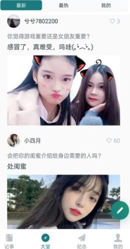 情��_人app安卓手�C版