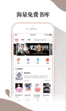 布壳免费小说app官方版