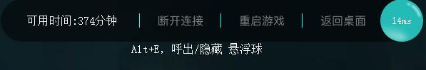 5g芝麻云游戏平台