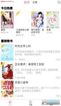 蓝莓小说app免费版