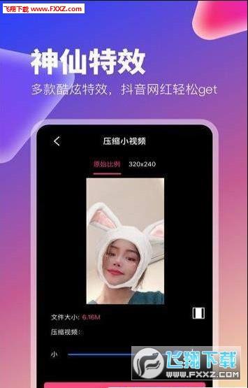 抖拍手�C�件app官方免�M版