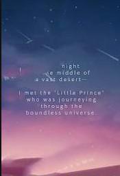 聚星王子的故事官方安卓版