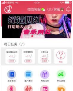音花树app官方最新版