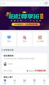 柏杜法考app官方版