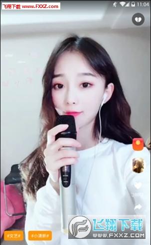柿子视频app破解vip版
