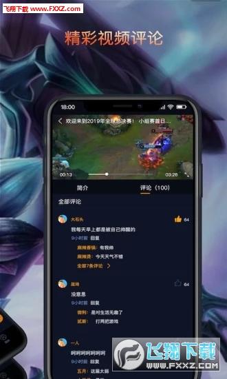 GT电竞app官方版
