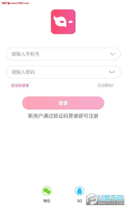 悦己app官方版