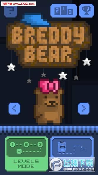 布雷迪熊无限金币版