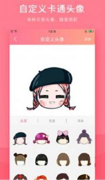 情�H�^像制作app最新手�C版
