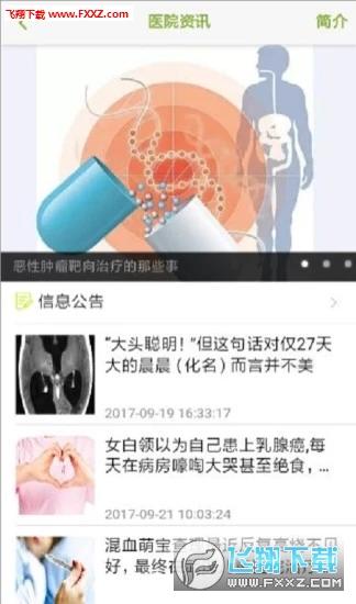 楚天名�t2019版app