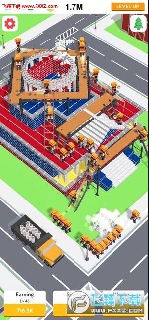 闲置建筑3D手机版
