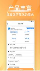 普多借条最新app1.0截图0