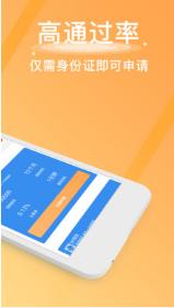 普多借条最新app1.0截图2