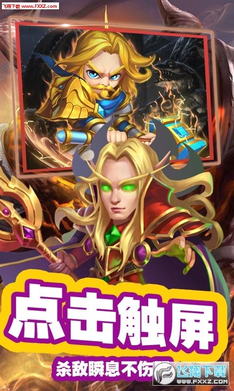 星姬英雄变态手游v1.0截图1
