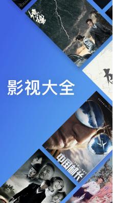 荔汁视频appv1.0截图1